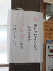 DSCF2791.JPG