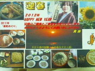 20120103_222343.jpg